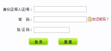 2021年宁夏银川成人高考报名时间及网上报名入口(已开通)
