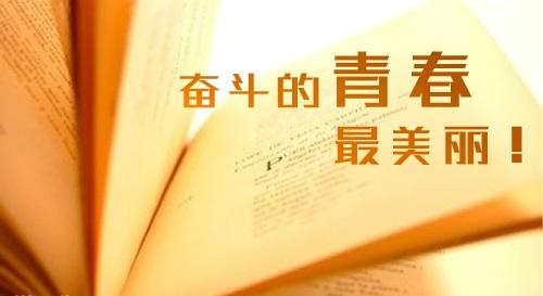 广西2020年关于做好军队院校招收普通高中毕业生工作的通知