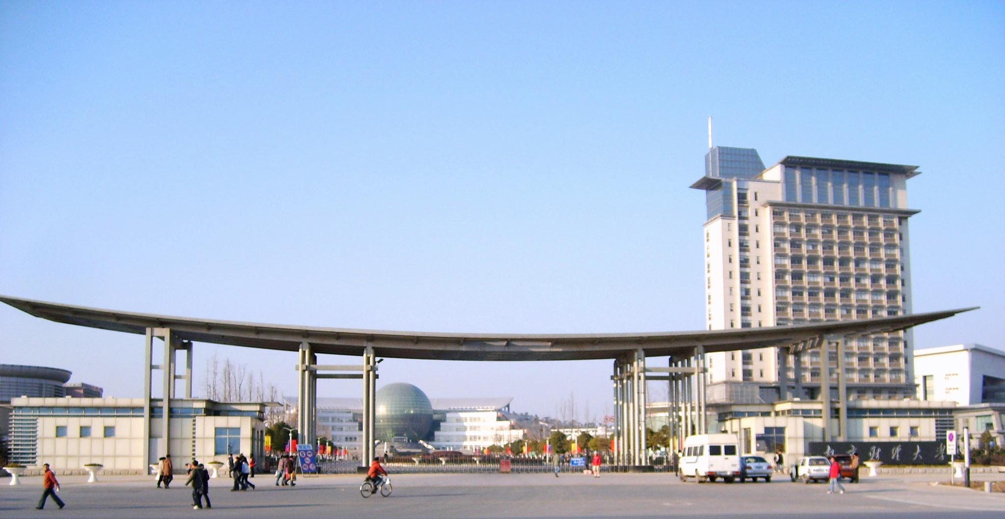 安徽:关于进一步调整和规范高考加分政策解读