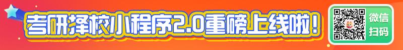 南京理工大学公共事务学院2022年研究生招生说明