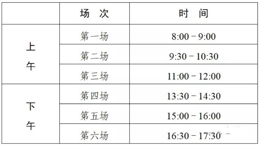 江苏省2022年普通高中学业水平合格性考试时间公布
