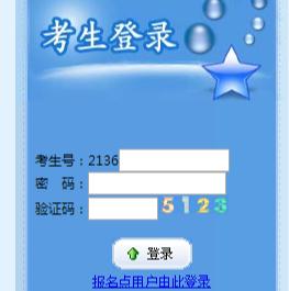 2022年江西鹰潭普通高考报名系统入口(2021年11月1日开通)