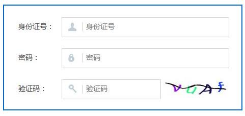 2022年安徽六安高考报名入口(安徽省教育招生考试院)