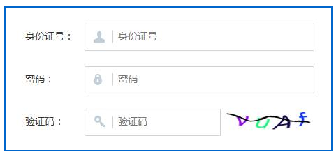 2022年安徽安庆高考报名入口(安徽省教育招生考试院)