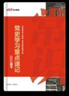 2022国考甘肃地区报名人数统计:17653人报名 12886人过审【截至21日