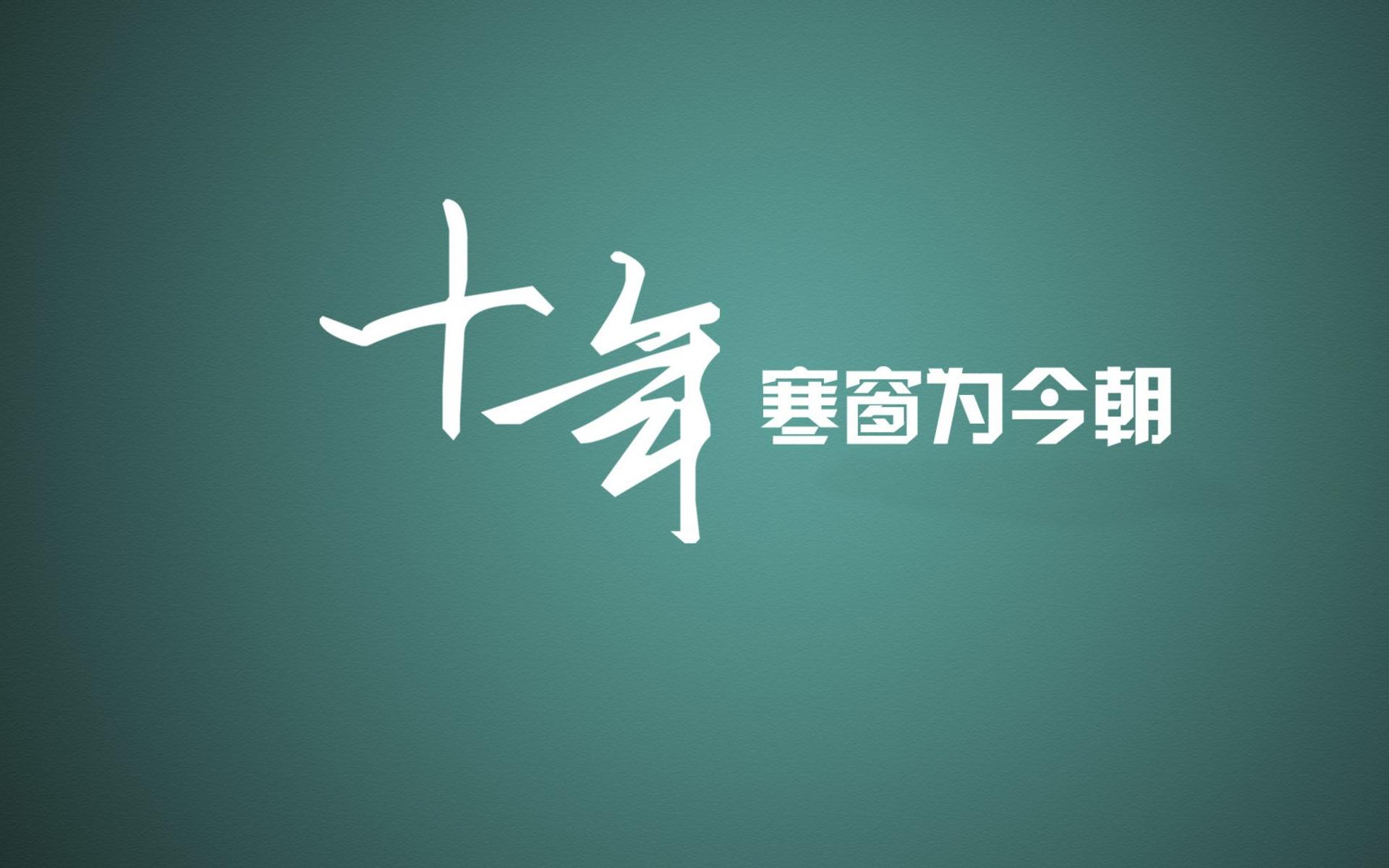 山西阳泉2022年10月自考时间:10月22日-10月23日