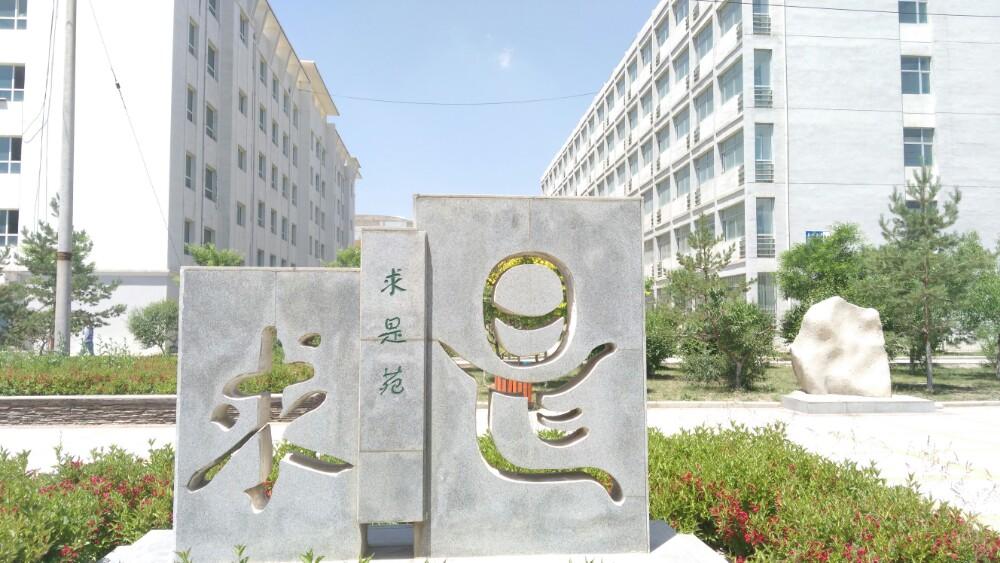 甘肃武威2021年10月自考报名入口