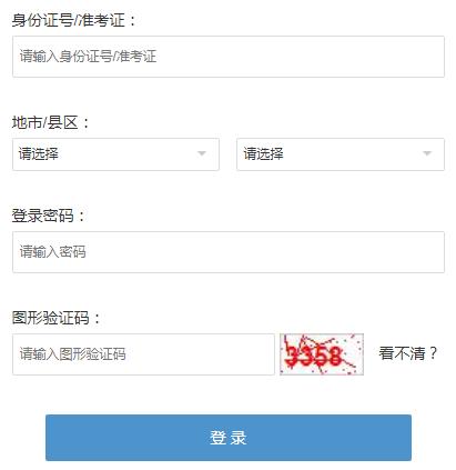 浙江温州2021年10月自考准考证打印时间:10月8日起