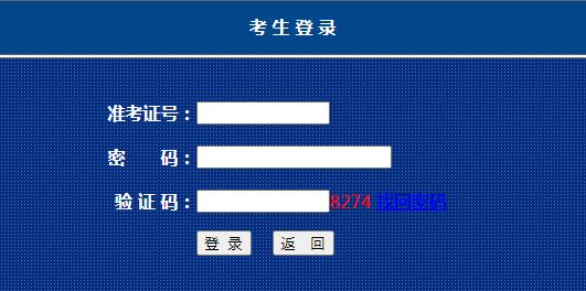 内蒙古呼和浩特2021年10月自考报名入口(已开通)